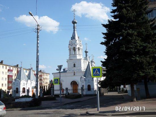 Bobrujsk, Biélorussie : общий вид