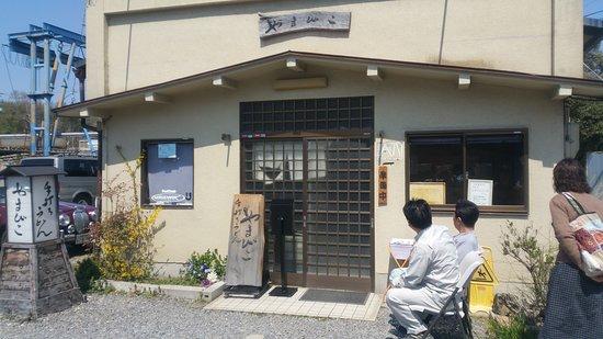 Joyo, Japan: やまびこ 青谷店