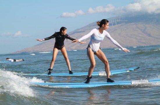Clases de surf en el sur de Maui