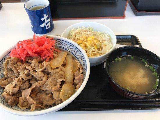 Yuki, Japón: photo0.jpg