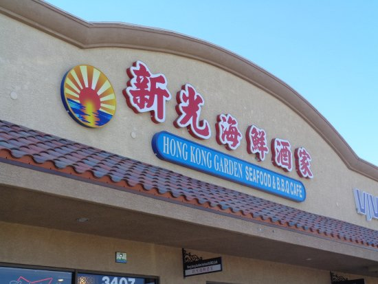 front sign picture of hong kong garden seafood bbq cafe las vegas tripadvisor