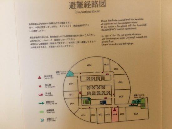 Nagoya Marriott Associa Hotel: photo0.jpg