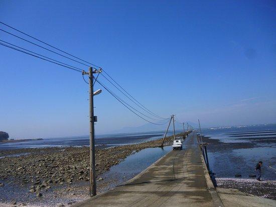 Nagabeta Undersea Road