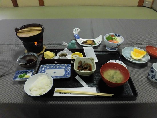 Ohashikan Picture