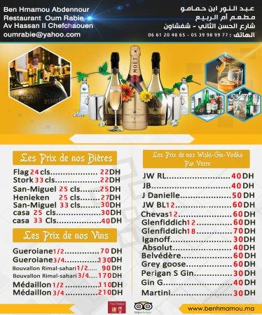 Oum Rabie - Restaurant & Bar : Wine and Drinks Menu