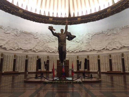 Музей Победы: Hall da fama