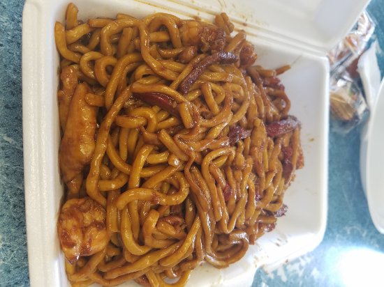 China Garden: House Lo Mein
