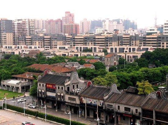 Foshan Lingnan Tiandi