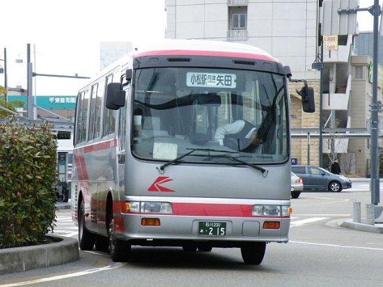 Komatsu Bus