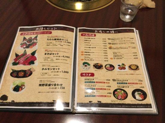Kuji, Japonia: 短角牛以外のメニューもあり