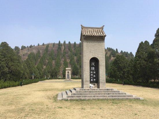 Tomb of Emperor Wudi (Maoling)