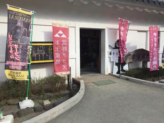 Tokiwakimon Samurai Museum
