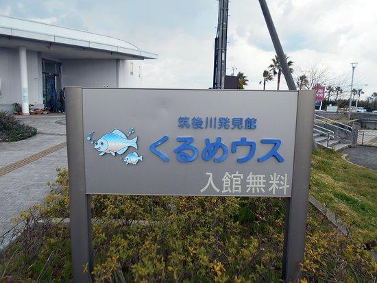 Chikugo River Bousai Institution KURUME House