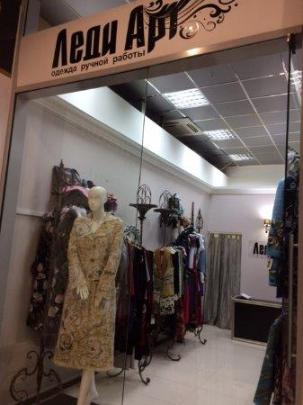 831bed0f0819 ТРК City Plaza: интересный магазин одежды ручной работы. Много хороших  российских марок по невысокой