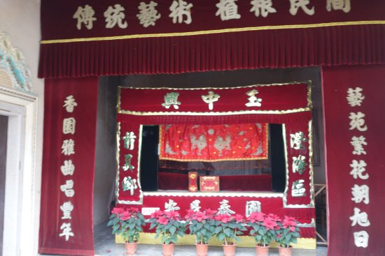 Shantou, China: Altar
