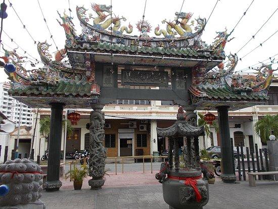 Kuil Hainan