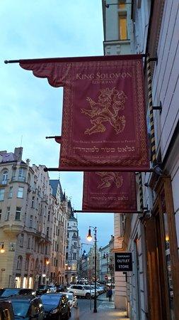 King Solomon - Glatt Kosher Restaurant : King Solomon Restaurant