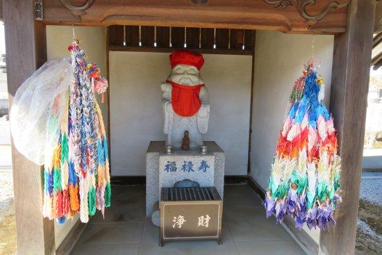 Koei-ji Temple