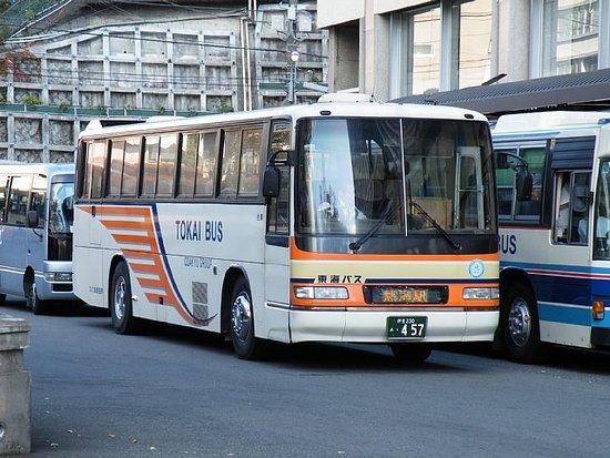 Tokai Bus