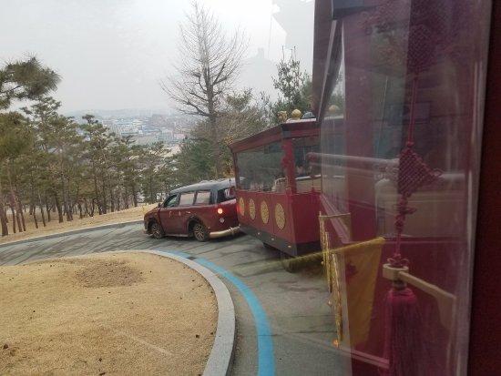 Suwon, Corea del Sud: Fortress Trolley