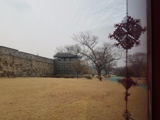 Suwon, Corea del Sud: Fortress