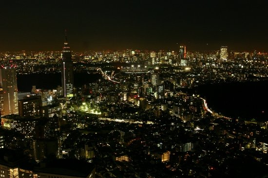 Foto Park Hyatt Tokyo