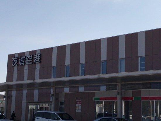 Omitama, اليابان: photo0.jpg