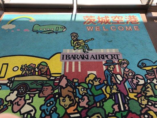 Omitama, اليابان: photo1.jpg