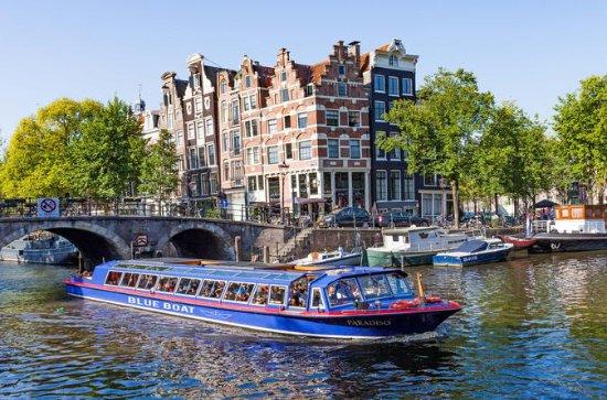 Rondvaart door de Amsterdamse grachten en het Stedelijk Museum