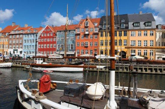 Københavnertur: Bytur med panoramaer
