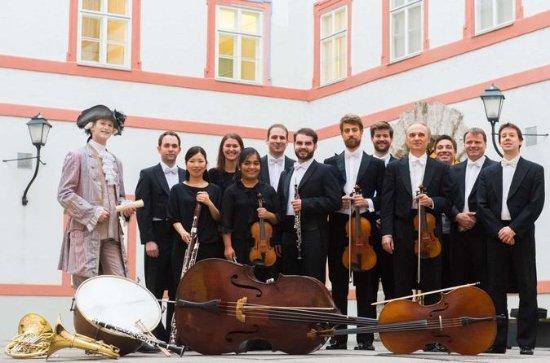 Concierto moderado de Mozart en la residencia de Salzburgo