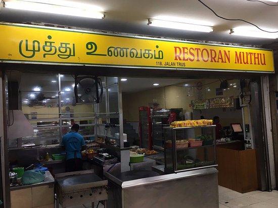 Restoran Muthu: 正面。右奥もダイニングスペースになっていてかなり広い。
