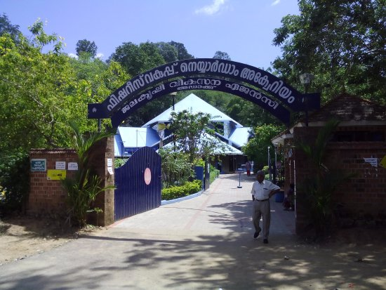 Neyyar Wild Life Sanctuary: Gate of the Aquairium