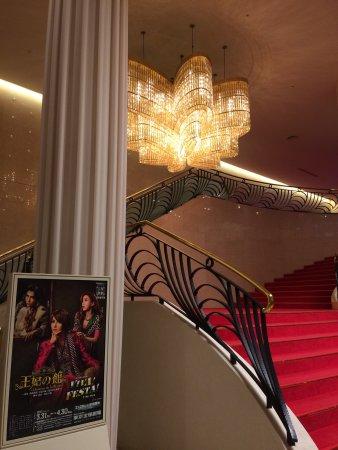 Tokyo Takarazuka Theater: photo3.jpg