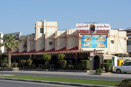 Sanobar : Ресторан