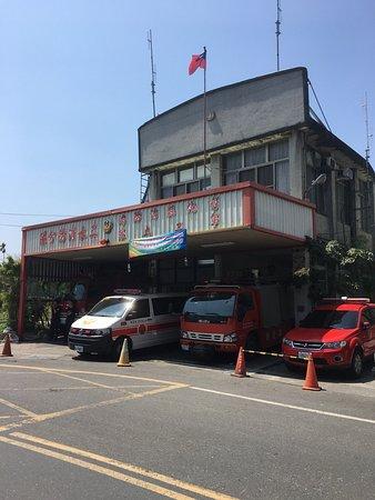 Ershui Station: 二水駅と付近