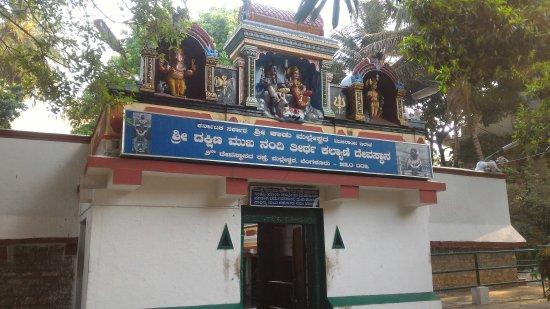 DakshinaMukhy Nandeeshwara Temple