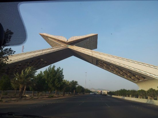 Fantastic This Is The Huge Rehal Quran Stand On The Highway To Evergreenethics Interior Chair Design Evergreenethicsorg