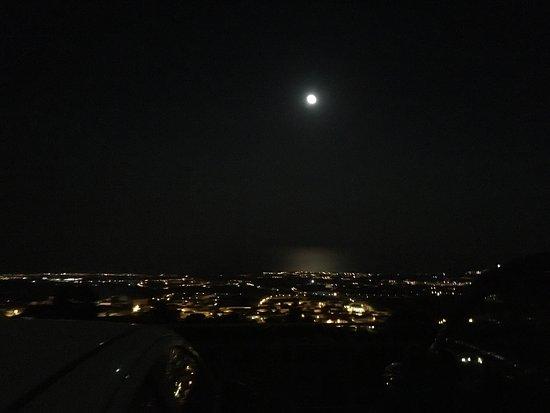 Hotel Primavera Dell'Etna: photo0.jpg