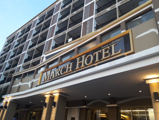 March Hotel