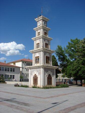 Erzincan Saat Kulesi