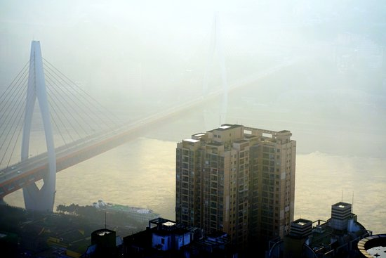 Most expensive hotel in Chongqing