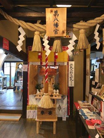 Mamedamachi Shopping Street: 古事記八百万神浮世絵ミュージアム 店内には縁結びの神社も⛩あり、その中にお清めされた御利益グッズが沢山展示されています。 お土産、神社参拝、古事記のミュージアムと1日楽しめる素敵なお店です。