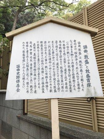 須磨寺境内にひっそりと