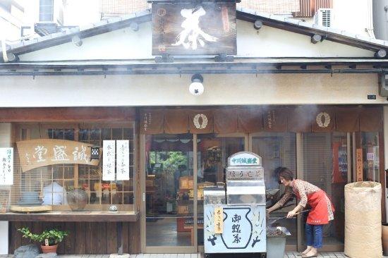 Nakagawa Seiseido Chaho