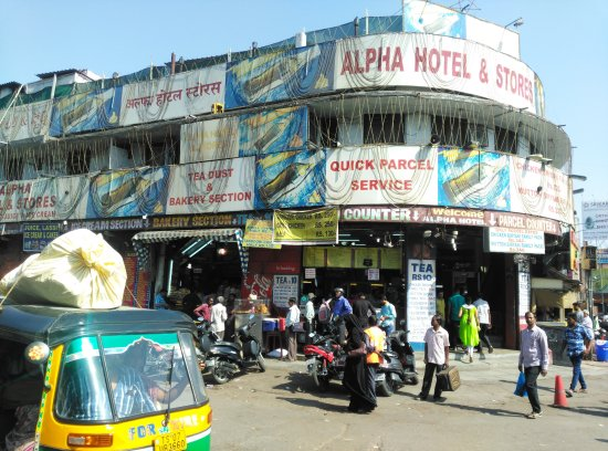 The Building - Picture of Alpha Hotel, Hyderabad - Tripadvisor