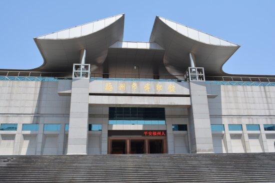 Fuzhou Museum