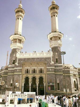 Superb Gate Of Masjid Al Haram Picture Of Grand Mosque Mecca Evergreenethics Interior Chair Design Evergreenethicsorg