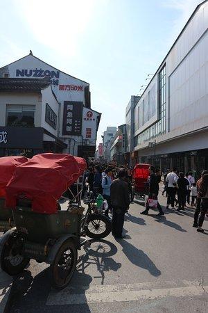 Guan Qian Shopping Street : from the end of the QuanQian street