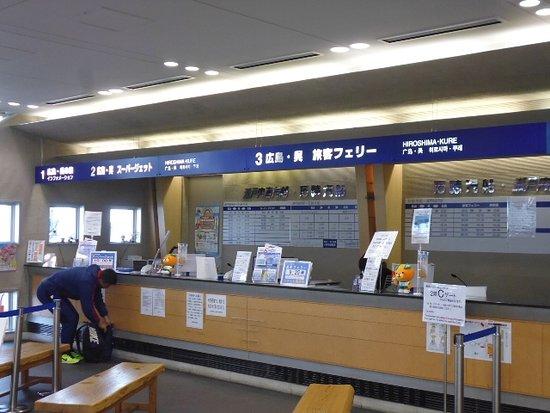 Matsuyama Kanko Port Terminal Foto
